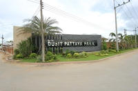 Baan Dusit Pattaya Park - overal construction progress