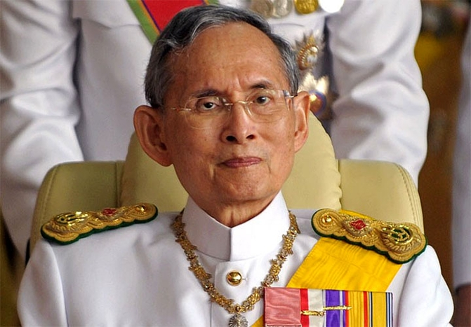 His Majesty the King's 88th Birthday Anniversary