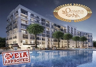 Olympus City Garden EIA approved